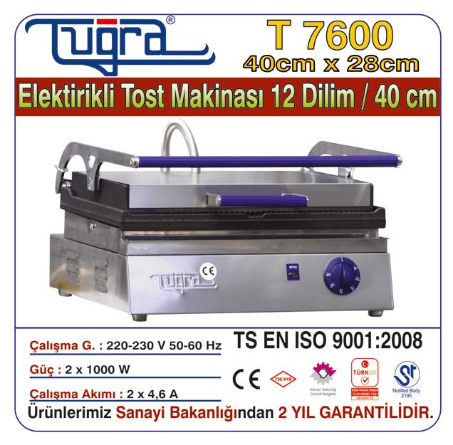 Elektirikli 12 Dilim 40 cm